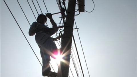 Những phát ngôn giật mình của Bộ Công thương về giá điện