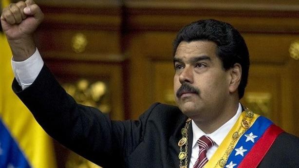 Venezuela: Mỹ đứng sau vụ mưu đánh bom khắp thủ đô Caracas