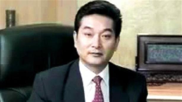 """""""Thần bài"""" Trung Quốc bị điều tra tham nhũng"""