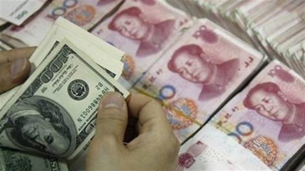 Trung Quốc ép Mỹ ngậm bồ hòn?