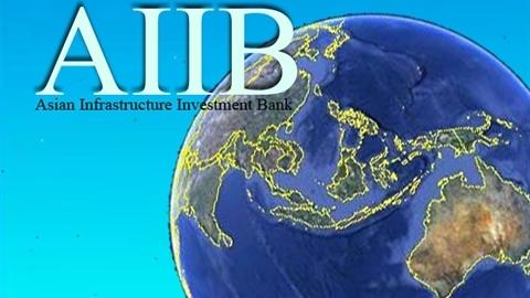 Thành lập AIIB: Mỹ, Nhật