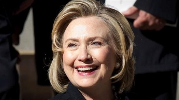 Bà Clinton làm gì sau khi công bố tranh cử tổng thống?