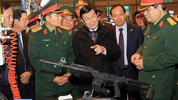 Vũ khí nào sẽ xuất hiện trong diễu binh 30/4?