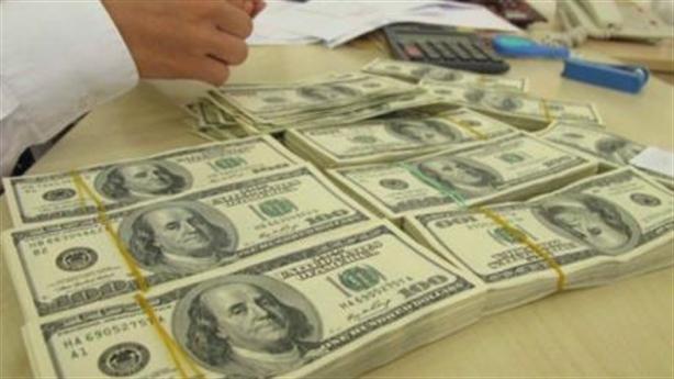 Thu hồi tài sản tham nhũng: Nộp tiền thay án tử hình