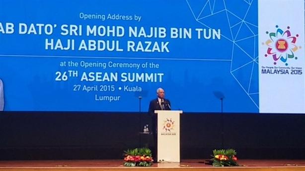 Hội nghị Cấp cao ASEAN thứ 26 kết thúc tốt đẹp