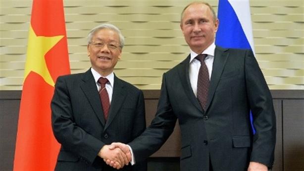 Tổng thống Nga gửi điện chúc mừng Ngày 30/4
