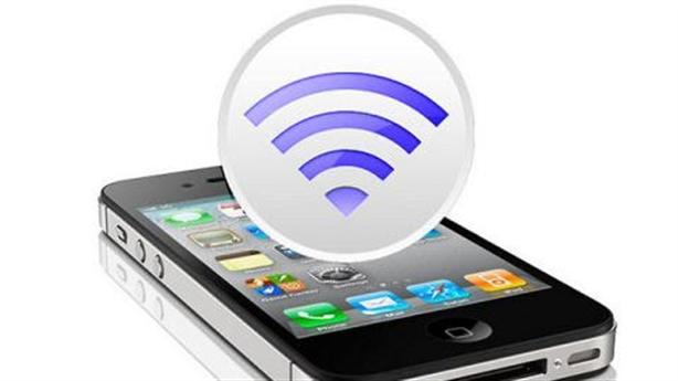 Hướng dẫn phát wifi trên iPhone