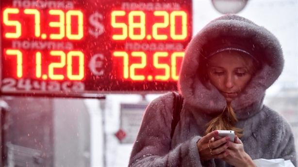 Báo Mỹ: Đồng ruble thành ngôi sao, tăng giá mạnh mẽ
