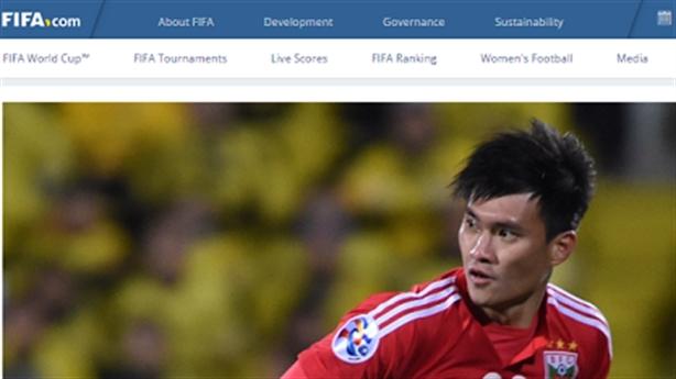 Lê Công Vinh xuất hiện trên trang chủ FIFA