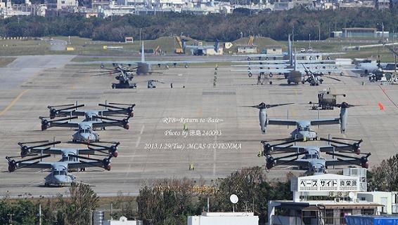 Vì sao dân Nhật biểu tình đòi đuổi căn cứ QS Mỹ?
