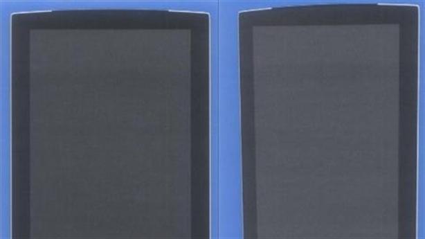 Ngoài BPhone, BKAV còn có tablet Bpad ?