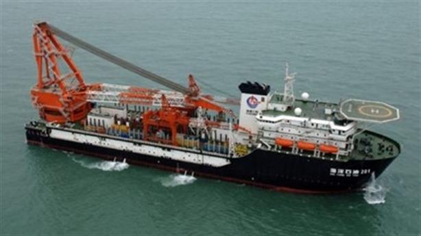 Giám sát tàu dầu khí Trung Quốc di chuyển trên Biển Đông
