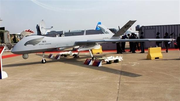 Nhật Bản mua vũ khí laser chống UAV?
