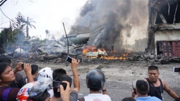 Lực sĩ bầu trời Lockheed C-130 Hercules nổ tung