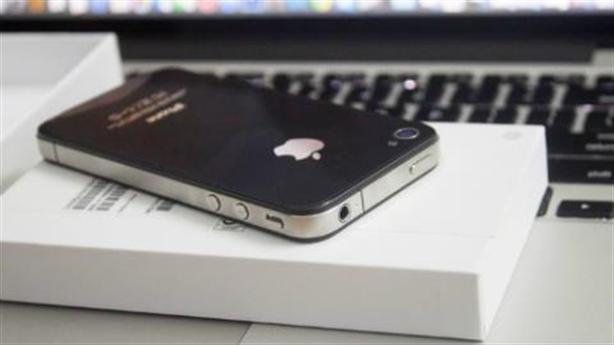Vài triệu đồng là có iPhone dùng