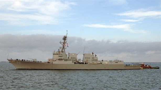 Iran dùng 'đồ chơi laser' tấn công tàu Mỹ?