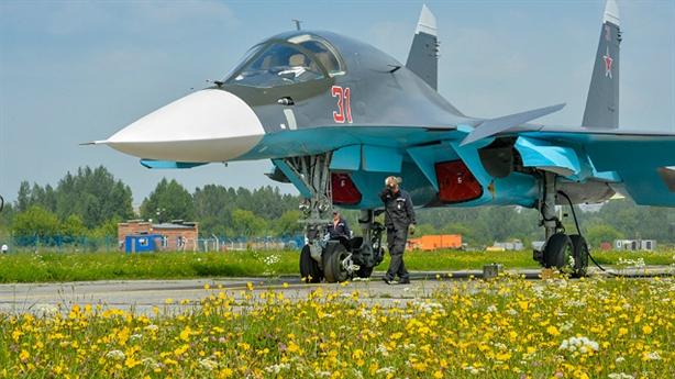 Ukraine khẳng định: Việt Nam sẽ mua cường kích Su-34?
