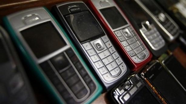 Điện thoại cơ bản - Em lui vào dĩ vãng