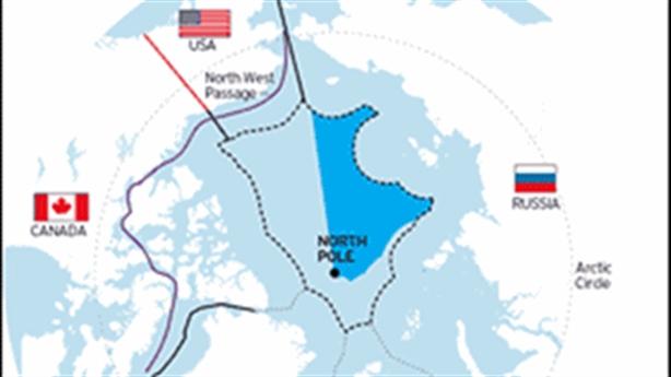 Canada thách thức đối đầu vũ trang vì Bắc Cực