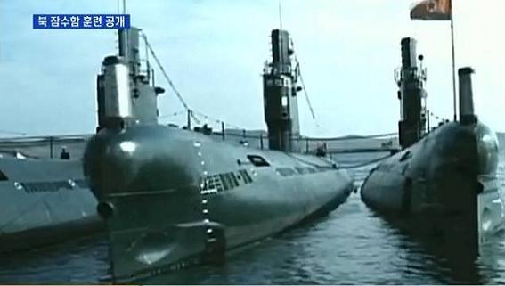50 tàu ngầm Triều Tiên xuất phát, Hàn Quốc hoảng hốt
