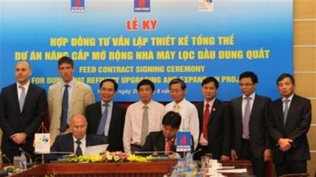 Ký hợp đồng nâng cấp, mở rộng NM Lọc dầu Dung Quất