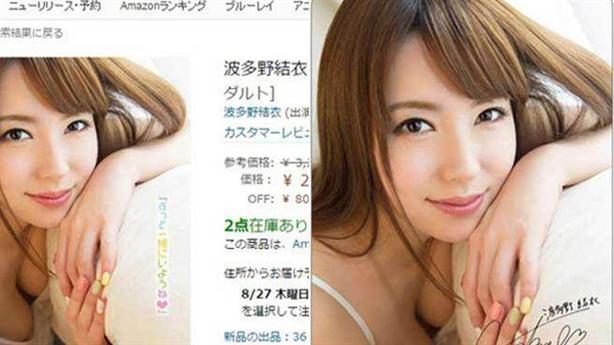Thẻ tàu điện Đài Loan in hình sao khiêu dâm người Nhật