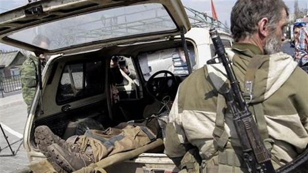 Phép tính Ukraine khi cho ICC điều tra tội ác chiến tranh