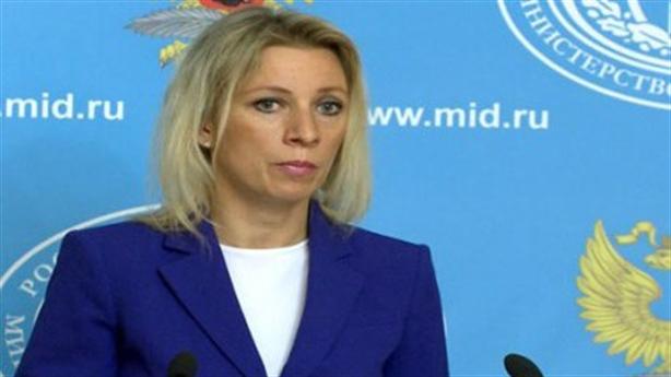 Nga thừa nhận cung cấp vũ khí cho Syria từ lâu