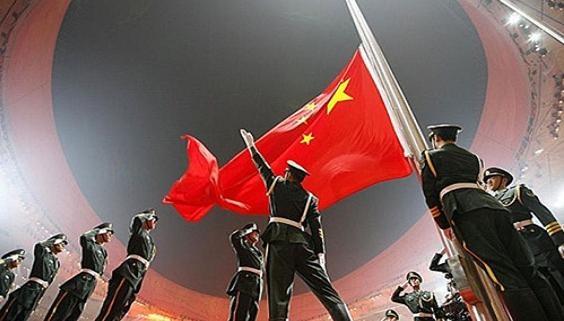 Trung Quốc cải tổ kinh tế quốc doanh,theo hướng tư nhân hóa