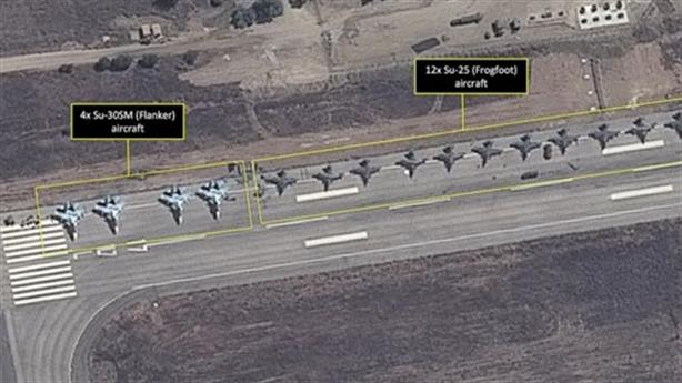Máy bay tiếp dầu Nga xuất hiện tại Syria?