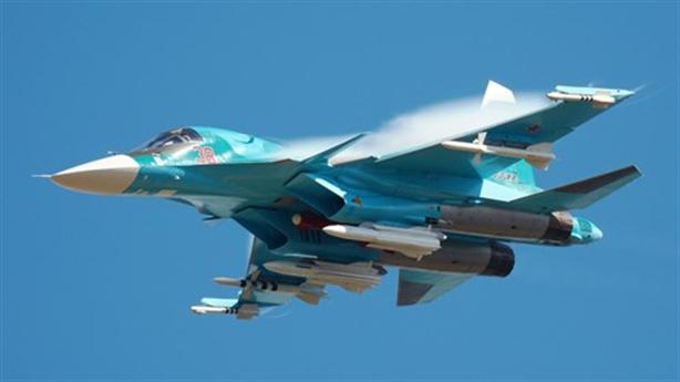 Báo Mỹ hết lời ca ngợi Su-34 đang không kích Syria