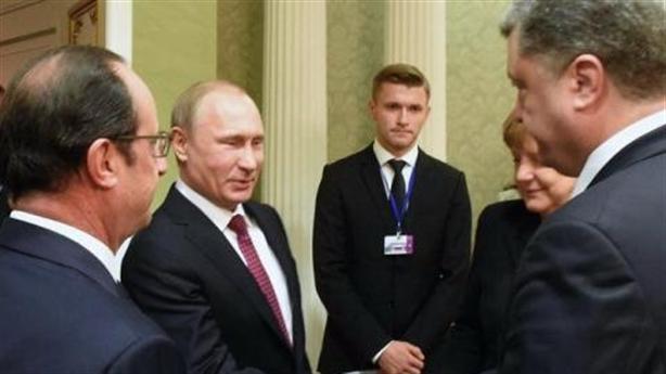 Tình hình Ukraine: Pháp xuôi, Ukraine hy vọng Mỹ