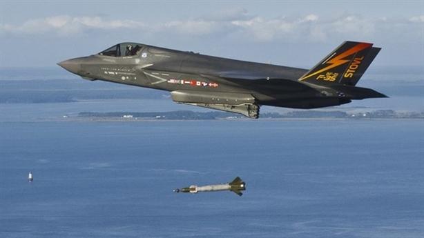 Mỹ lắp vũ khí đầy uy lực mới trên tiêm kích F-35