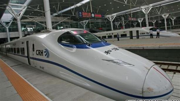 Đường sắt cao tốc Lào Cai - Hà Nội: Chuyện xa xôi lắm