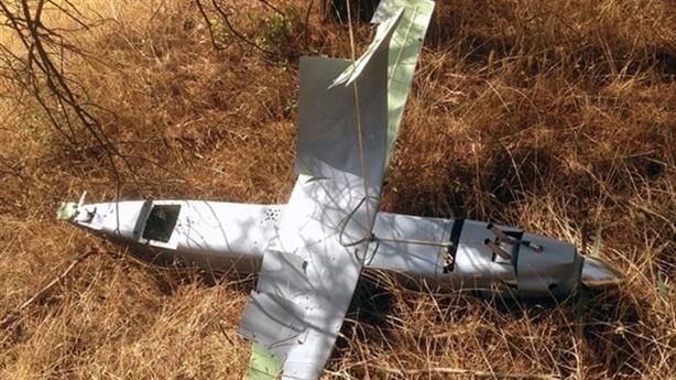 UAV Thổ Nhĩ Kỳ bắn hạ chỉ là 'đồ chơi' thử nghiệm
