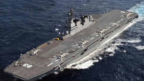 Clip: Tàu sân bay trực thăng Izumo Nhật Bản phô sức