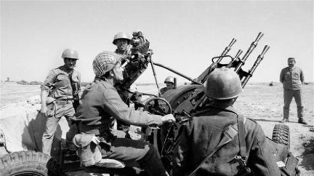 Cuộc chiến tranh tháng Mười Israel - Arập: Ngày phán xét