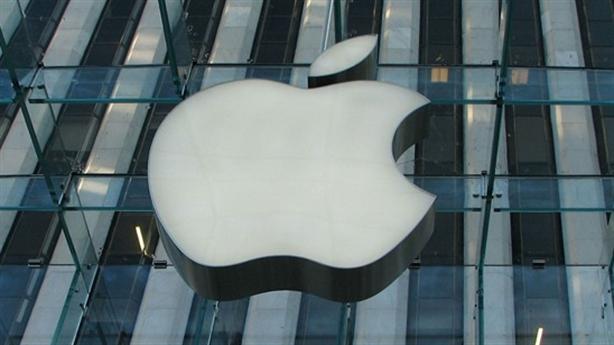 Apple chính thức mở công ty tại Việt Nam