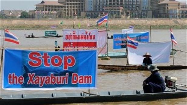 'Đập thủy điện trên Mekong đe dọa an ninh lương thực VN'