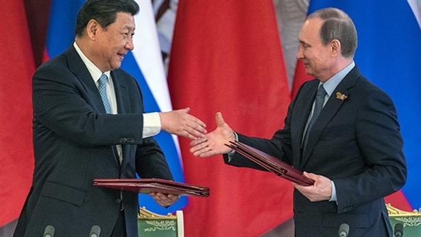 Báo Nga: Trong tiếng Hán không có từ
