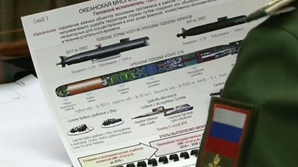 Clip nóng: Nga cố tình lộ vũ khí tuyệt mật răn đe?