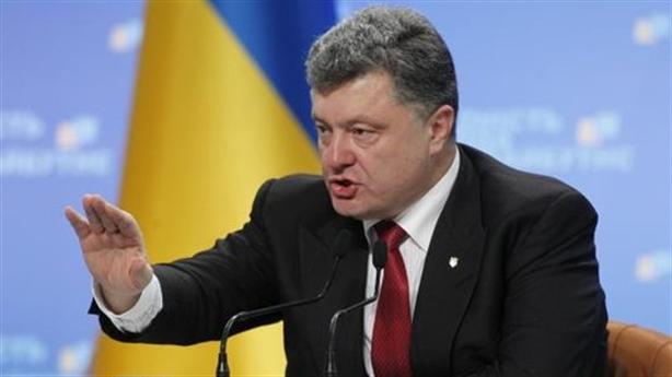 Ukraine quyết gia nhập NATO dù... không được mời