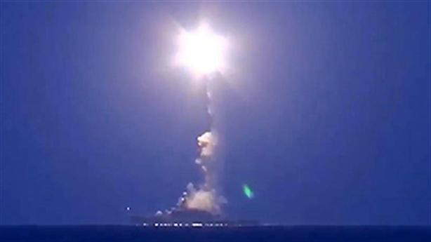 Video: Tên lửa hành trình Nga diệt gọn 600 tay súng IS