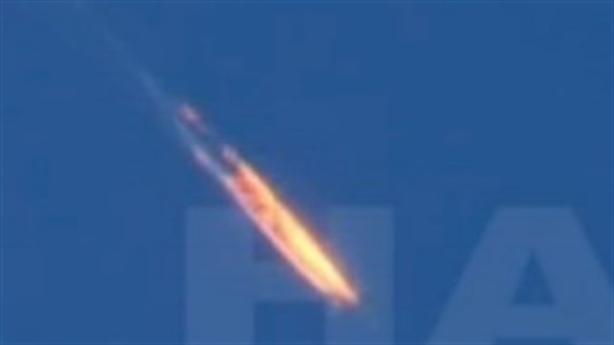 F-16 Thổ Nhĩ Kỳ bắn máy bay, Nga thừa nhận Su-24 rơi