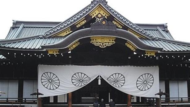 Nổ lớn tại đền thờ Yasukuni nổi tiếng Nhật Bản