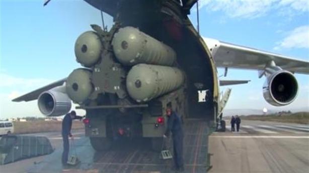 Clip nóng: S-400 bắt đầu trực chiến tại Syria