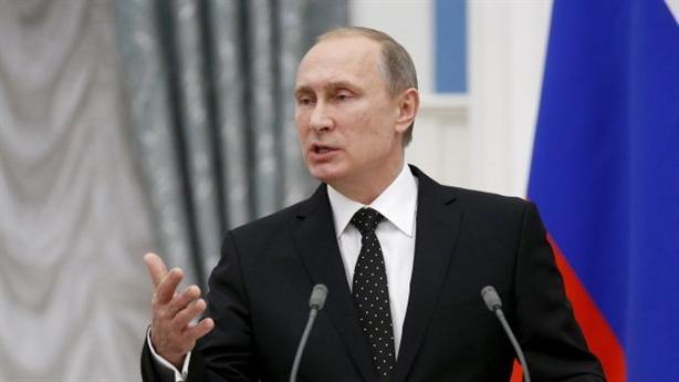 Putin chứng minh tuyên bố trừng trị, không thỏa hiệp