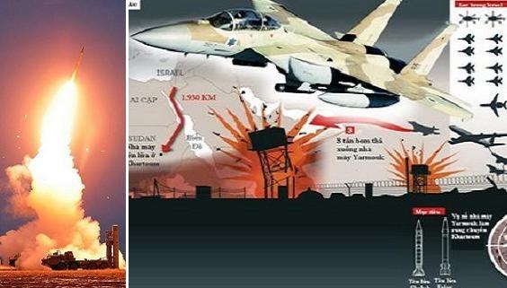 Có S-400, Nga-Syria vẫn đau đầu chống tập kích đường không Israel