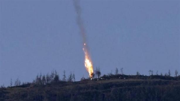 """Bắn hạ SU-24: Sự thật """"kịch tính""""!"""