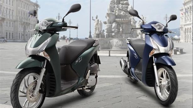 Honda Việt Nam bị buộc triệu hồi xe SH